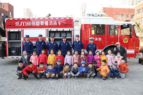 别开生面的消防安全教育活动